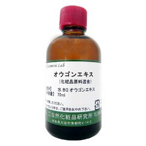黄芩黄芩根提取物 70 毫升