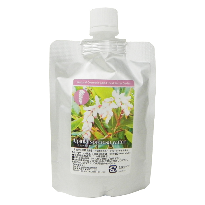 Undiluted solution 100% Alpinia speciosa water 100 ml refill
