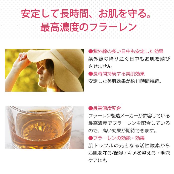 10 ml of water-soluble fullerene undiluted solutions [lotion lotion liquid  cosmetics Ceram fullerene radical sponge aging care skin care best density
