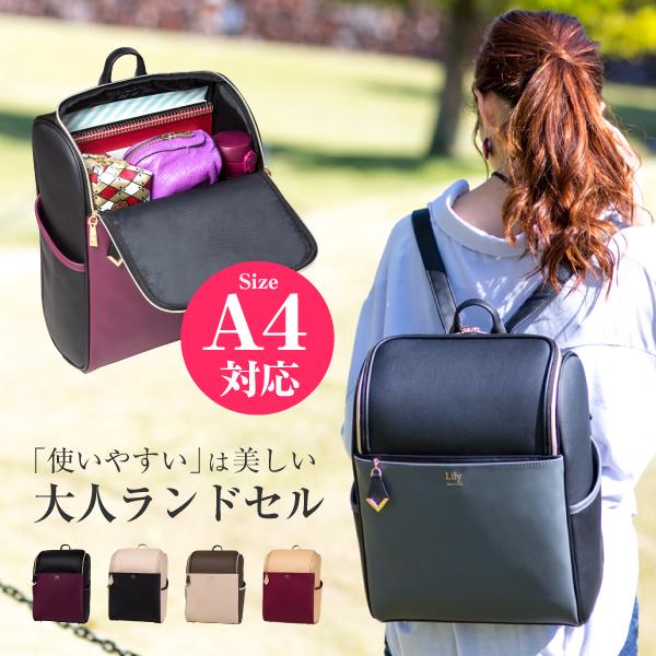 リュック レディース 大容量 バッグ リュックサック 大人リュック マザーズバッグ 軽量 バックパック 大人 カバン 鞄 大人かわいい NATURALdesign ナチュラルデザイン Lily