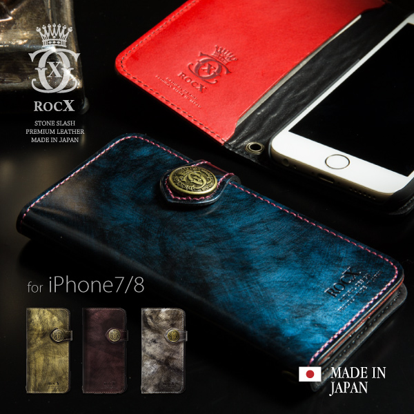 iPhone8 ケース iPhone7ケース 手帳型 本革 カバー ブランド メンズ アイフォン8 7 ブッテロ buttero レザー シルバー ゴールド スマホケース 日本製 Rocx