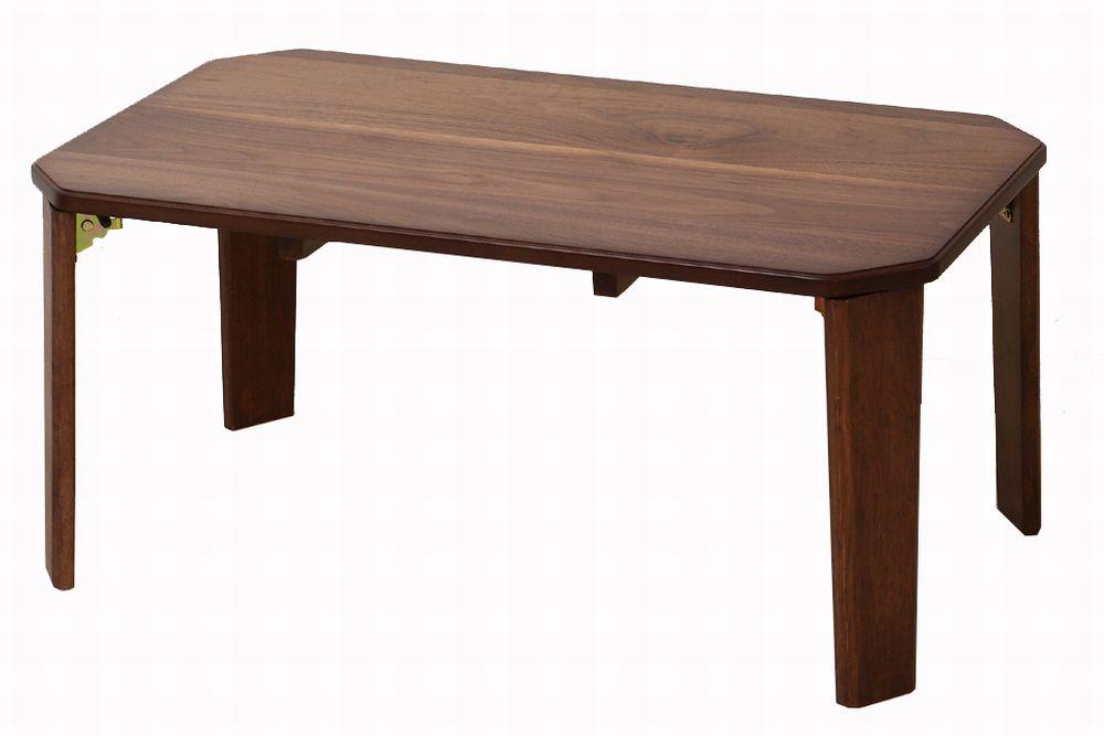 折りたたみ ローテーブル 幅 75 奥行 50 高さ 35 cm テーブル デスク 長方形 折れ脚 ロータイプ お洒落 シンプル モダン テーブル ノート パソコン デスク 座卓 ちゃぶ台 木製 ウォールナット 北欧 木目 テーブル カッコイイ オシャレ カワイイ 机 つくえ 軽量 木製 T-2450BR