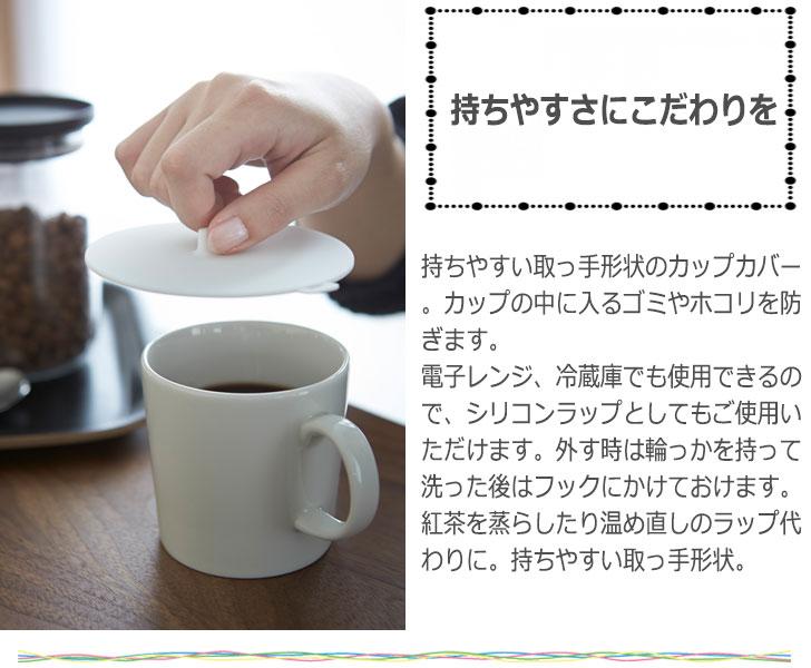 Tower タワー カップカバーカップ スープカップ マグカップ 耐熱 保温 白 黒 ホワイト ブラック北海道 沖縄 離島は別途運賃がかかります
