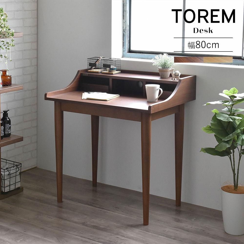 パソコンデスク PC 学習 棚付き コンパクト 1人暮らし 木製 シンプル 幅80cm ●手数料無料!! トレム おすすめ おしゃれ デスク 至高 ブラウン TOREM ナチュラル
