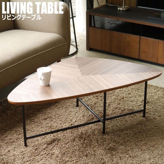 ALBO アルボ リビングテーブル