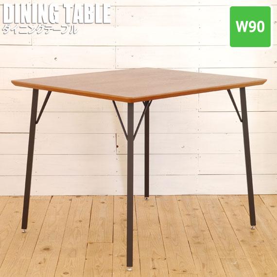 MONT モント ダイニングテーブル 幅90cm