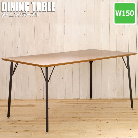 MONT モント ダイニングテーブル 幅150cm