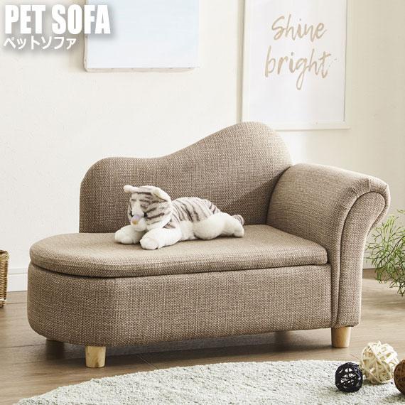 ソファ キッズ 子供用 猫 ネコ 小型 室内 犬 ペットグッズ アンティーク ペットソファー ネイビー 希望者のみラッピング無料 アニマル ブラウン 小物収納 おしゃれ 商い PSO-KRS ミニ