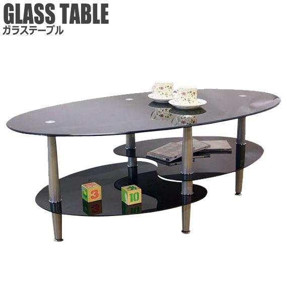 BASTAR2 バスター2 ガラステーブル