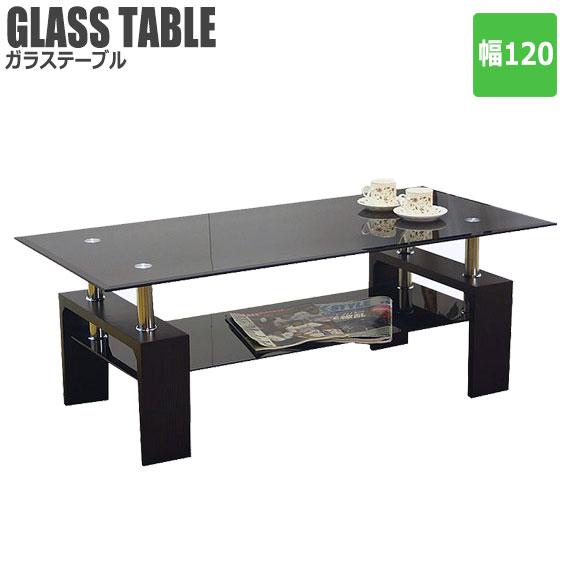 PEACE2 ピース2 ガラステーブル 幅120cm