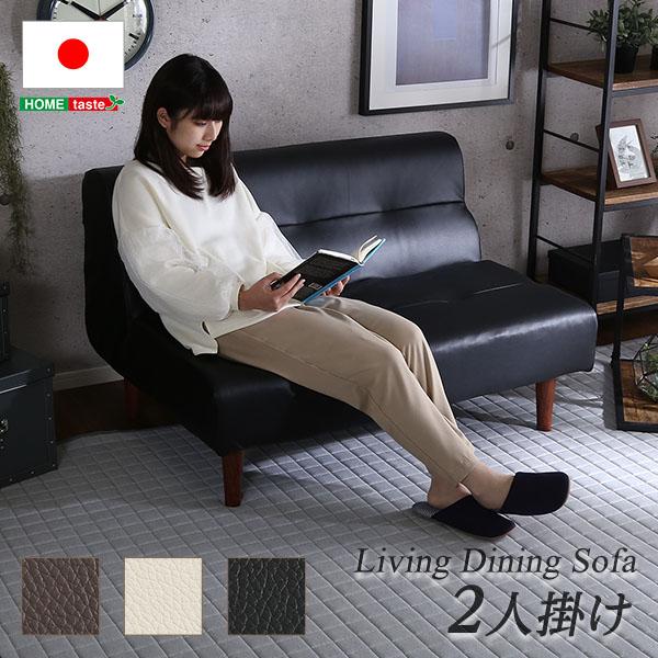 SHUNgiTE シュンガイト ソファ 2人掛け用