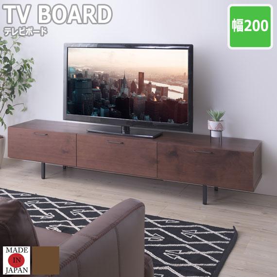 FINO フィノ テレビボード 幅200cm