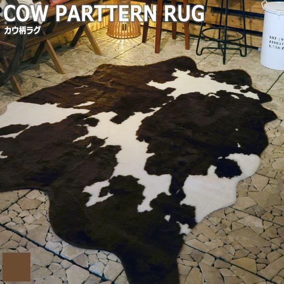 COW PATTERN RUG カウ柄ラグ