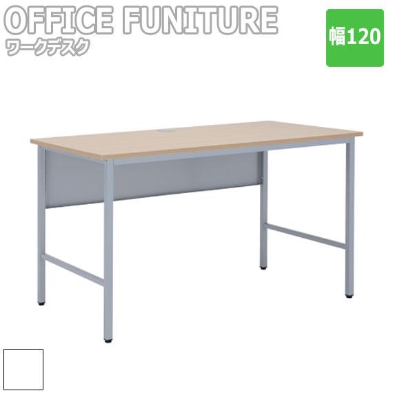 OFFICE FUNITURE SIMPLE オフィスファニチャーシンプル ワークデスク 幅120cm