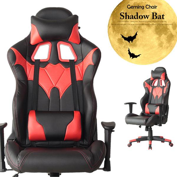 Shadow bat シャドウバット ゲーミングチェア