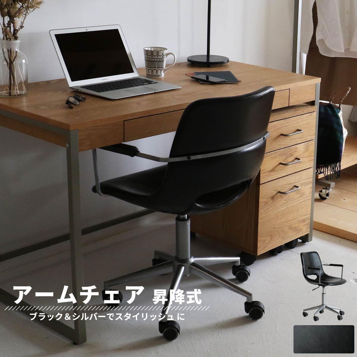 本日限定 イス 椅子 デスクチェア レザー ブラック 黒 キャスター付き シンプル クール オフィス おすすめ ドリップ オフィスアームチェア 高さ調整 おしゃれ 事務所 法人 お中元 Drip