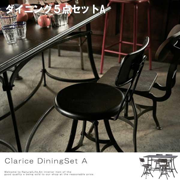 Clarice クラリス ダイニングセットA 5点セット ブラック 黒 アンティーク 腰掛 モダン ヨーロピアン おしゃれ [送料無料]北海道 沖縄 離島は別途運賃がかかります