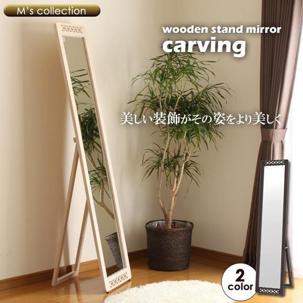 M's collection スタンドミラー 鏡 アンティーク 木枠 壁掛け スタンドミラー ホワイト ブラウン おしゃれ おすすめ[送料無料]北海道 沖縄 離島は別途運賃がかかります