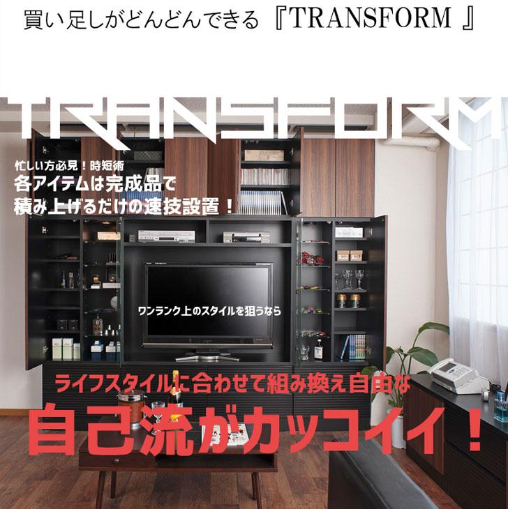 楽天市場】Transform トランスフ...