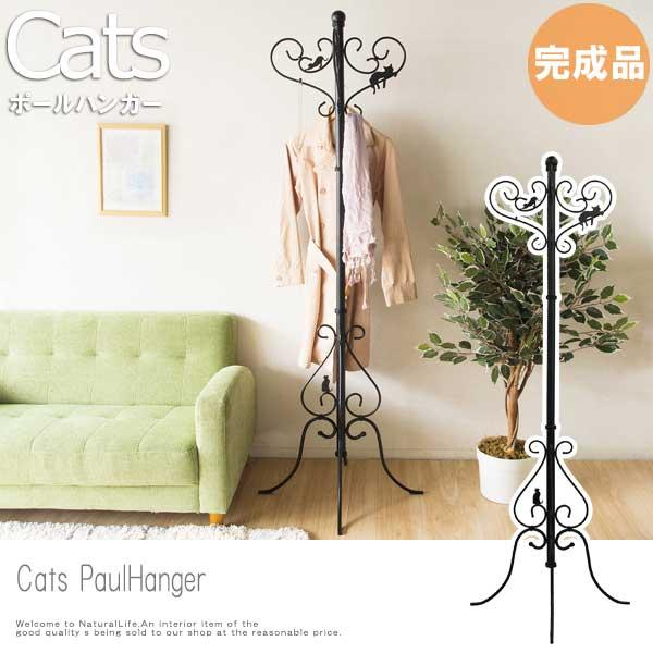 Cats キャッツ ポールハンガー 猫 アニマルグッズ ポップ 衣服収納 ハンガー スチール ブラック 可愛い 整理 おすすめ おしゃれ[送料無料]北海道 沖縄 離島は別途運賃がかかります