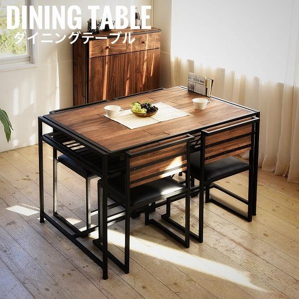 Grant グラント ダイニングテーブル 机 幅120cm 4人用 食卓 西海岸 ブラウン 木製 スチール かっこいい 男前 アメリカン ビンテージ