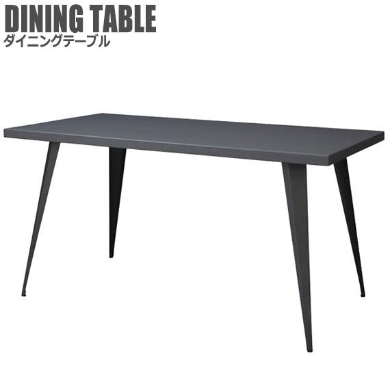 CromBlack クロムブラック ダイニングテーブル