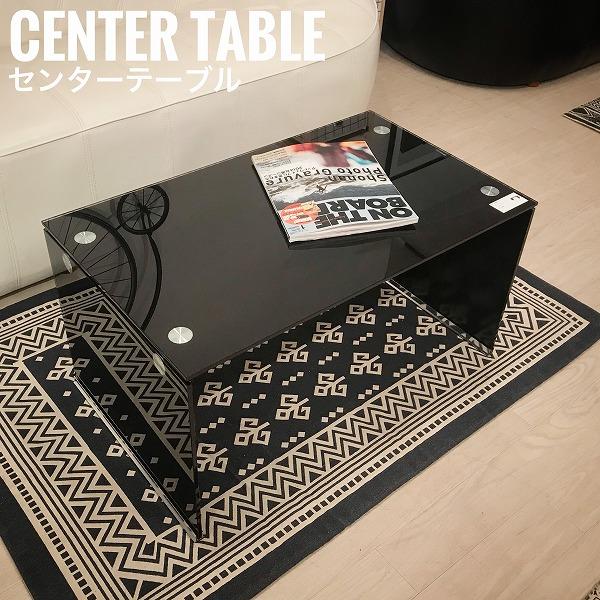 Crystal クリスタル センターテーブル Sサイズ