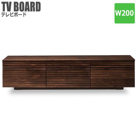 LAND ランド テレビボード 幅200cm