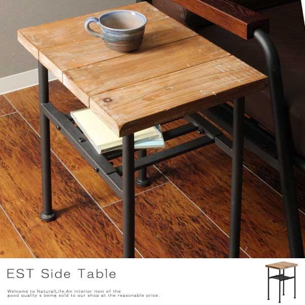 EST エスト サイドテーブル 棚付き アイアン ブラック 天然木 木製 古材 アメリカン ヴィンテージ 机 おしゃれ[送料無料]北海道 沖縄 離島は別途運賃がかかります