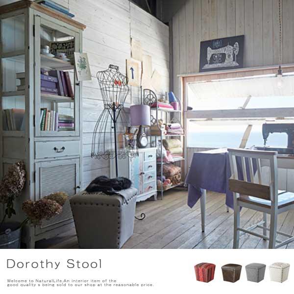 Dorothy ドロシー スツール  椅子 腰掛 1人用 レザー レッド 柄物 ホワイト アラビアン おしゃれ[送料無料]北海道 沖縄 離島は別途運賃がかかります