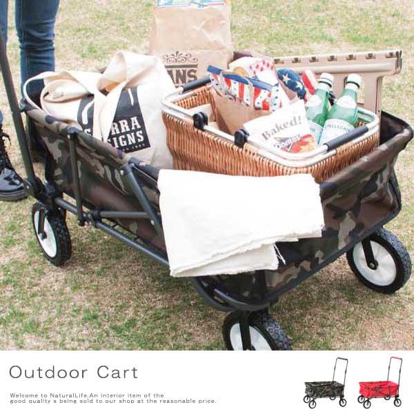 OutdoorCart アウトドアカート 手押しカート アウトドアグッズ 迷彩 レッド 荷物運び 便利グッズ おしゃれ おすすめ[送料無料]北海道 沖縄 離島は別途運賃がかかります