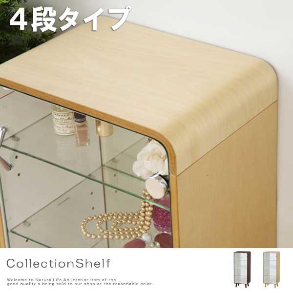 CollectionShelf コレクションシェルフ 4段 フィギアケース ラック ディスプレイラック 木製 天然木 ナチュラル ブラウン おしゃれ[送料無料]北海道 沖縄 離島は別途運賃がかかります