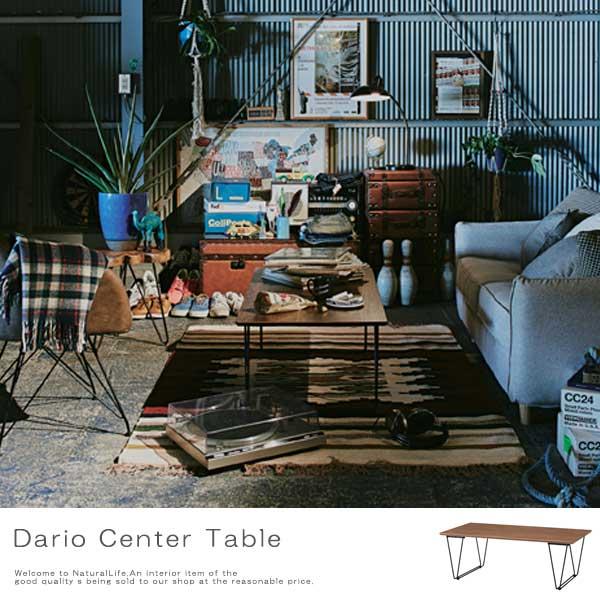 Dario ダリオ センターテーブル リビングテーブル スチール脚 アメリカン 西海岸 カフェテーブル 天然木 男前 おしゃれ[送料無料]北海道 沖縄 離島は別途運賃がかかります