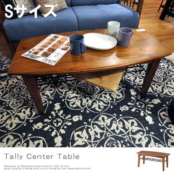 Tally タリー センターテーブル Sサイズコーヒーテーブル ブラウン カフェテーブル アイアン 天然木 北欧 カントリー 幅90 おしゃれ おすすめ[送料無料]北海道 沖縄 離島は別途運賃がかかります