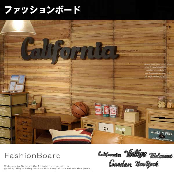 FashionBoard ファッションボード アートパネル ウォールアート 壁 壁飾り インテリア アメリカン カントリー ポップ ユニーク[送料無料]北海道 沖縄 離島は別途運賃がかかります