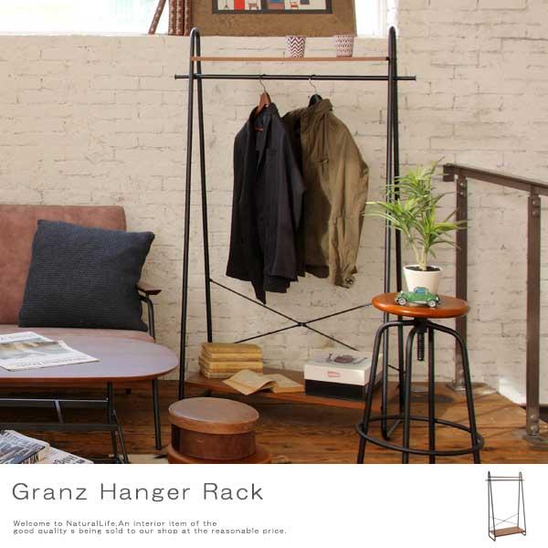 Granz グランツ ハンガーラック収納家具 ブラックインテリア 西海岸 衣服収納 天然木 ブラウン ブラック 新生活 おしゃれ おすすめ[送料無料]北海道 沖縄 離島は別途運賃がかかります