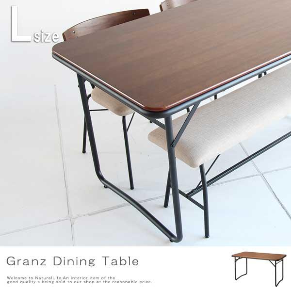 【廃盤特価】Granz グランツ ダイニングテーブル Lサイズ机 4人掛け リビング 机 長方形 ブラウン ウォールナット アイアン おしゃれ おすすめ[送料無料]北海道 沖縄 離島は別途運賃がかかります
