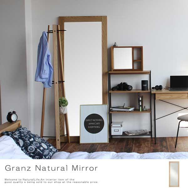Granz Natural グランツナチュラル ミラー 全身ミラー 姿見 ジャンボミラー 鏡 大型ミラー 北欧 おしゃれ 幅70cm 高さ180cm ナチュラル[送料無料]北海道 沖縄 離島は別途運賃がかかります