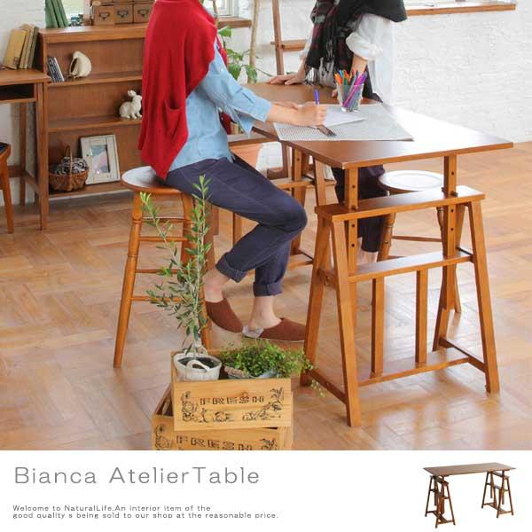 Bianca ビアンカ アトリエテーブル高さ調節可能 オーク材 レトロ アンティーク風 ディスプレイ ワークデスク 作業台 デスク 天然木[送料無料]北海道 沖縄 離島は別途運賃がかかります