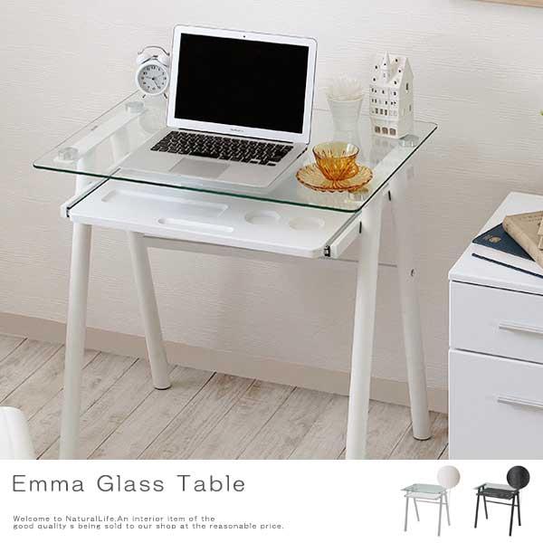 Emma エマ スライドトレー付きガラステーブル パソコンデスク PCデスク ホワイト 白 可愛い ガラストップ 白家具 おしゃれ[送料無料]北海道 沖縄 離島は別途運賃がかかります