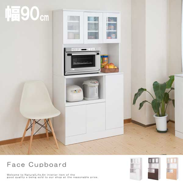 Face フェイス シンプルデザインカップボード 幅90cmキッチン収納 ホワイト 白家具 艶 食器棚 激安 大人気 おしゃれ[送料無料]北海道 沖縄 離島は別途運賃がかかります