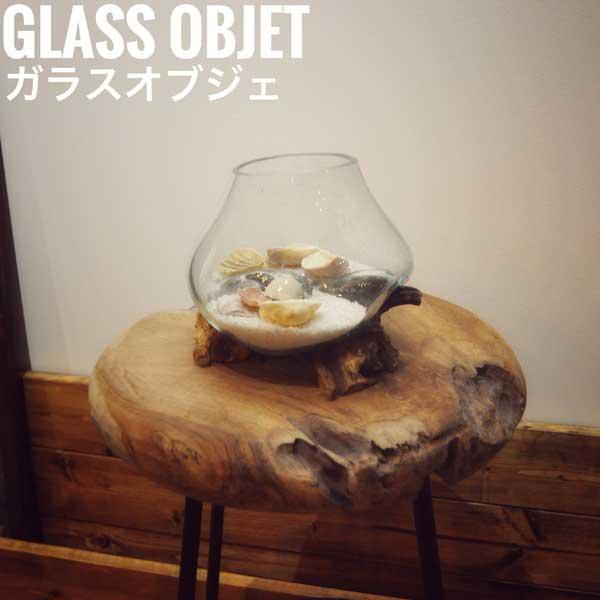 お得 小物収納 ガラス カントリー ナチュラル カフェ GlassSlimeObject 40%OFFの激安セール ガラススライムオブジェ おしゃれ 置物 ガラスケース