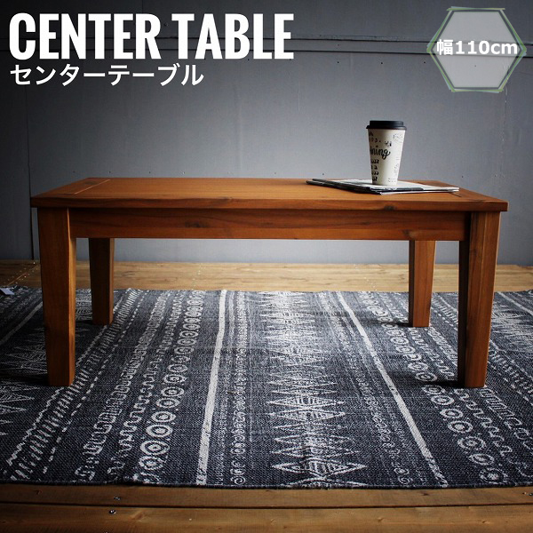 Merrily メリリー センターテーブル 幅110 カントリー 天然木 北欧 机 リビングテーブル カフェテーブル ナチュラル おすすめ おしゃれ
