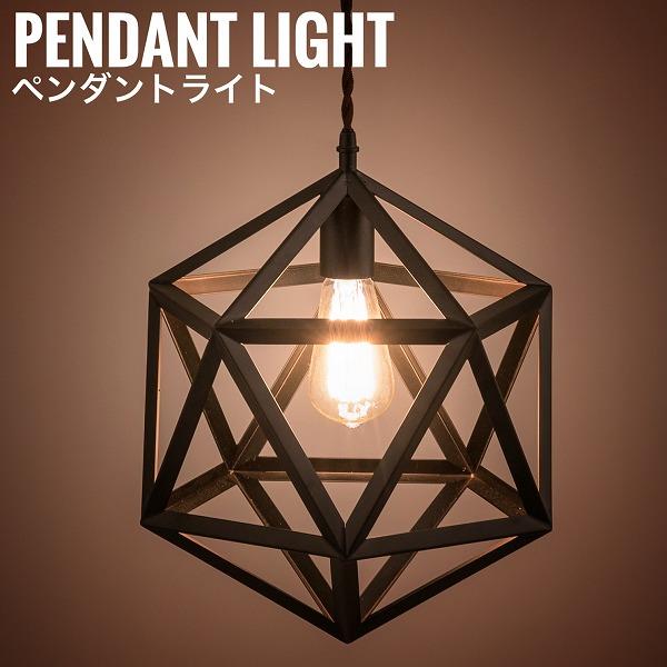 DesignLight デザインライト ペンダントライト Nタイプ 吊り下げ 照明 LED対応 カフェ モダン 格安 おすすめ おしゃれ