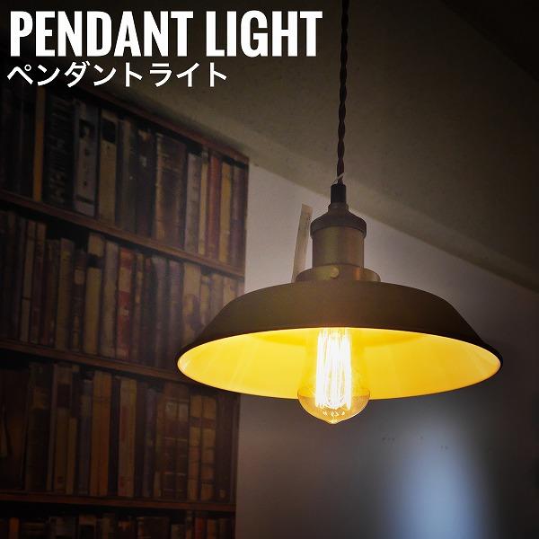 吊り下げ 照明 LED対応 カフェ モダン 格安 ペンダントライト DesignLight デザインライト 買物 正規品スーパーSALE×店内全品キャンペーン おしゃれ Oタイプ おすすめ