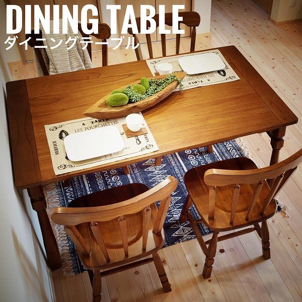 Heima ヘイマ ダイニングテーブル 机 カントリー 木製 天然木 ブラウン 食卓 レトロ アンティーク おすすめ おしゃれ