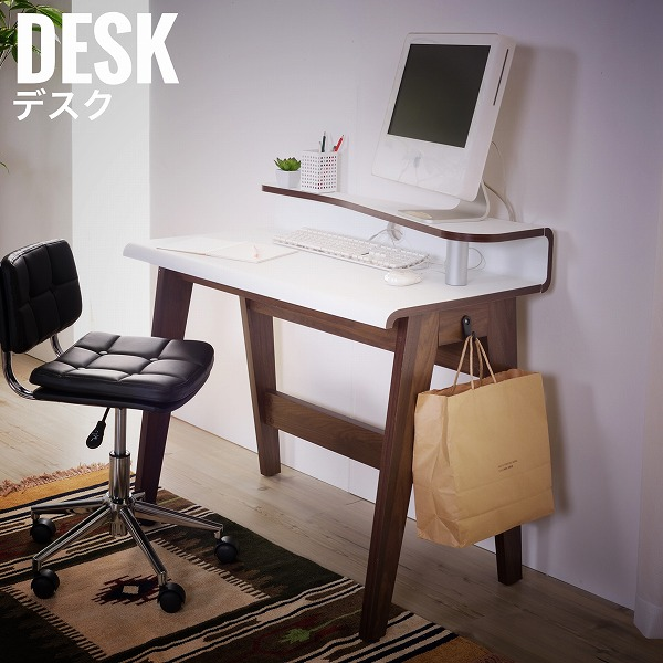Well ウェル デスク  パソコンデスク PCデスク シンプル モダン ホワイト ブラウン 木製 おすすめ おしゃれ[送料無料]北海道 沖縄 離島は別途運賃がかかります