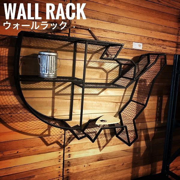 WallRack ウォールラック アイアン スチール 壁掛け インテリア ラック 小物収納 レトロ おすすめ おしゃれ