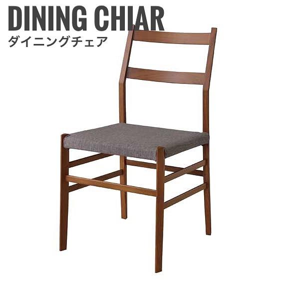 Collins コリンズ ダイニングチェア Aタイプ 椅子 モダン カントリー 木製 天然木 ファブリック グレー ブラウン 1脚 おすすめ おしゃれ[送料無料]北海道 沖縄 離島は別途運賃がかかります