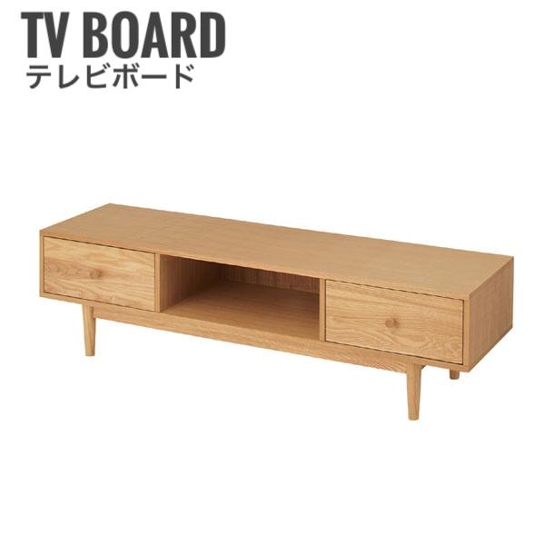 Henry ヘンリー TVボード幅150cm 北欧リビング リビング収納 TV台 テレビボード ローボード ナチュラル 天然木 おしゃれ[送料無料]北海道 沖縄 離島は別途運賃がかかります